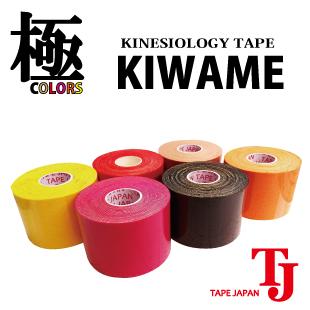 kiwame2016all